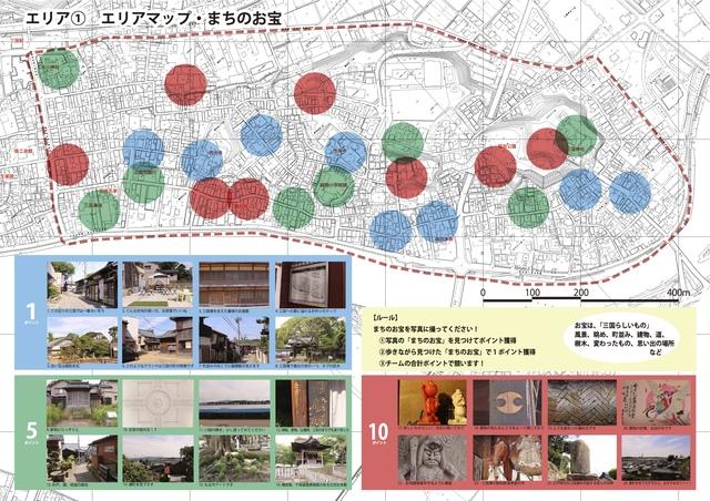 エリア①マップ.jpg