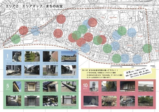 エリア②マップ.jpg