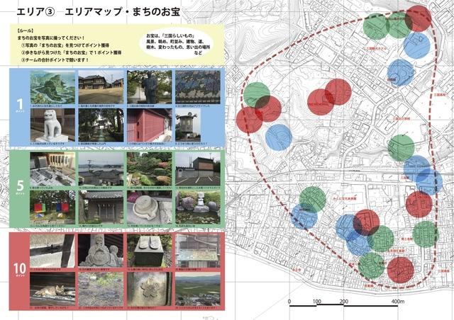 エリア③マップ.jpg